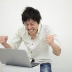 Yahoo! JAPANカード新規入会キャンペーンを実施中!年末セールをお得に!