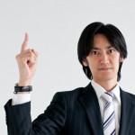 1月31日まで!SBI証券が最大10万円のキャンペーン中!
